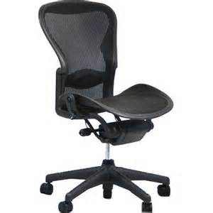 Herman Miller Aeron Chairs And Parts At Low Prices